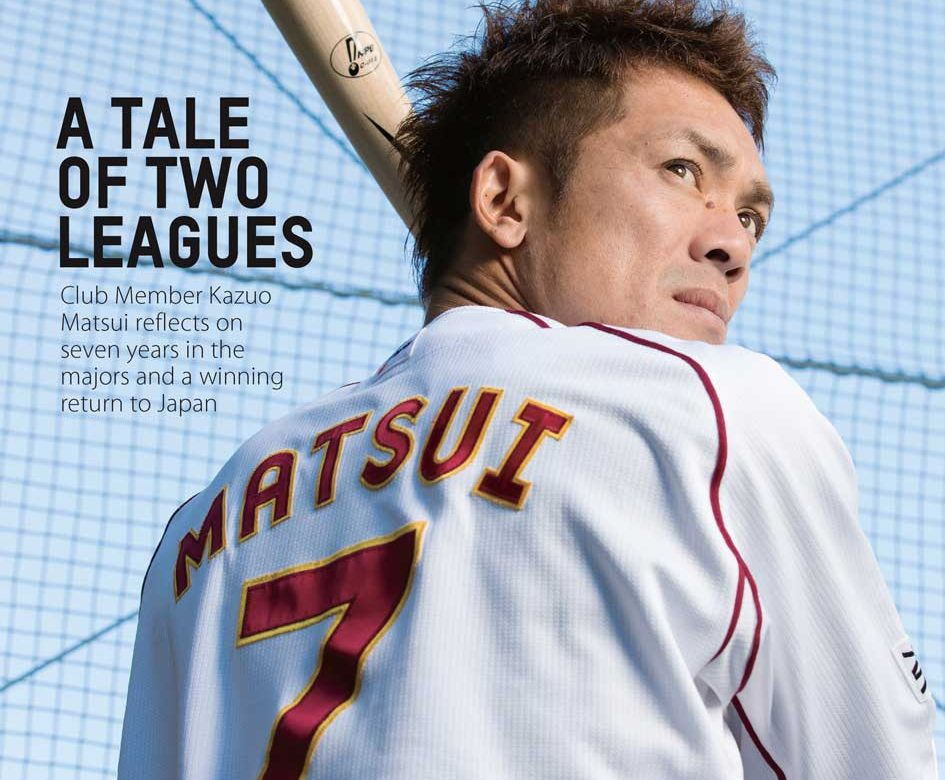 Kazuo Matsui, baseball player, for In Touch magazine
