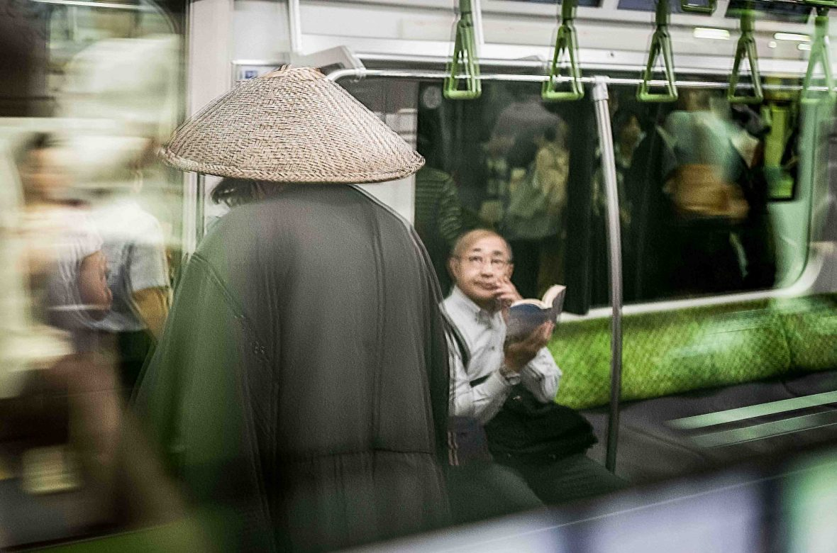 The Diversity of the Tokyo Train